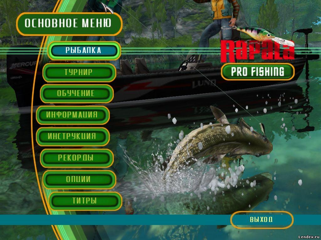 играть в симуляторы про рыбалку