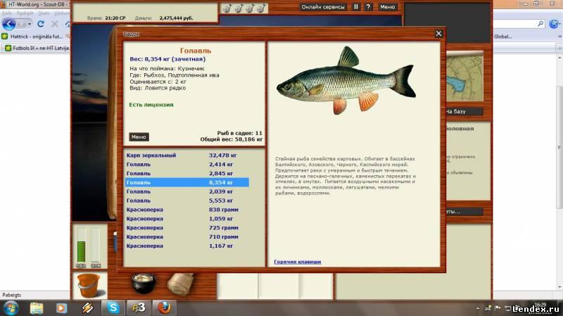 где ловить толстолобика в русской рыбалке 3