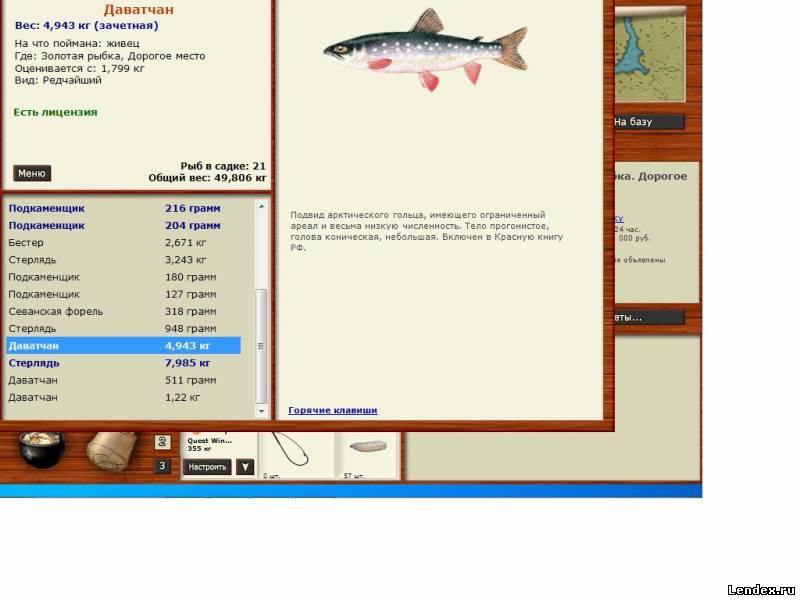 рыба в апреле на что ловить и где