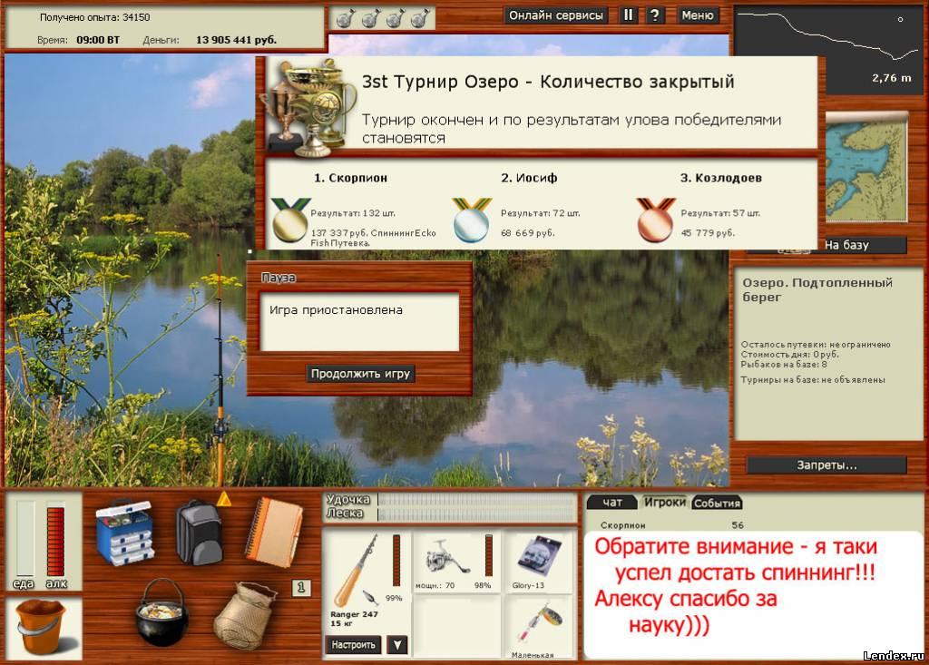 ковжское озеро рыбалка