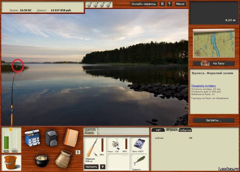 озеро.базы.русская рыбалка