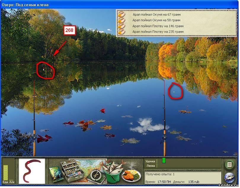 Скачать Русскую Рыбалку 3.7 На Андроид