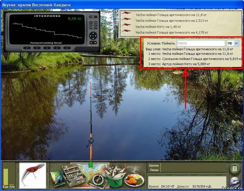 коды к рыбной ловле