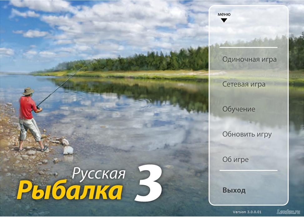 Русская рыбалка 3 на пк скачать