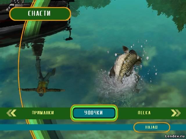 rapala pro fishing что это