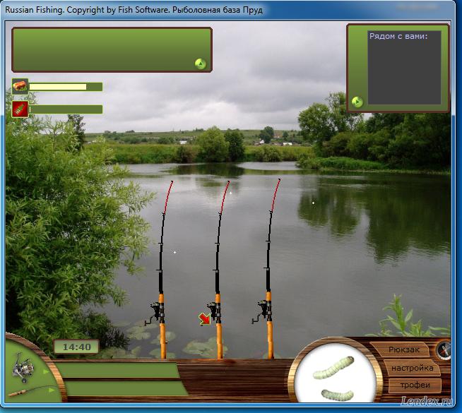 Скачать бесплатно симулятор русской рыбалки