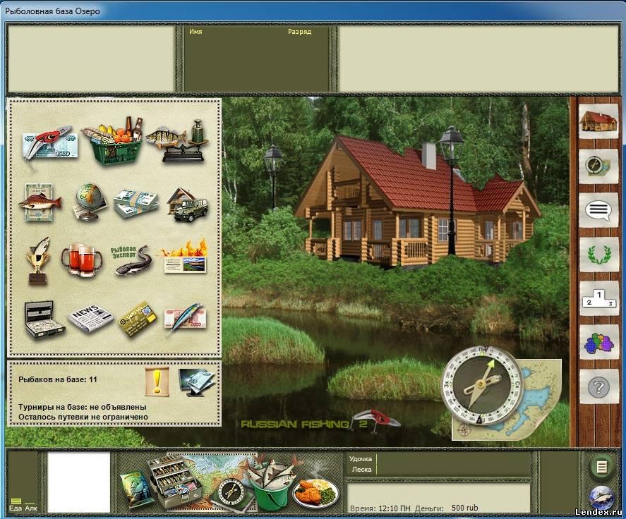 Скачать мини игру рыбалка на компьютер бесплатно