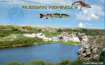 Русская рыбалка 2 0 скачать игру
