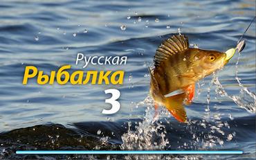 Рыбалка pro